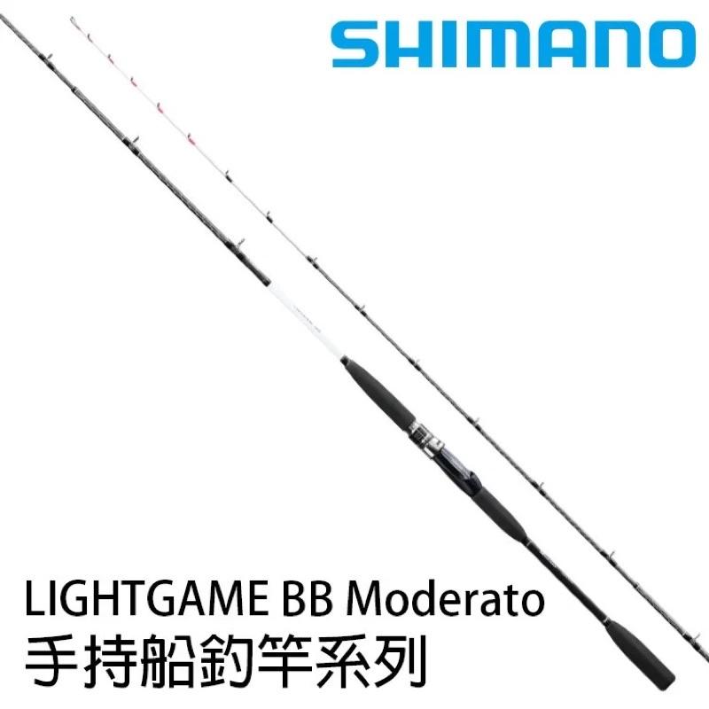 SHIMANO LIGHTGAME BB Moderato Type82 HH190 路亞竿 船釣竿 天亞竿