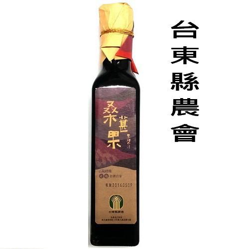 台東縣農會-桑葚濃縮果醬汁350g/瓶