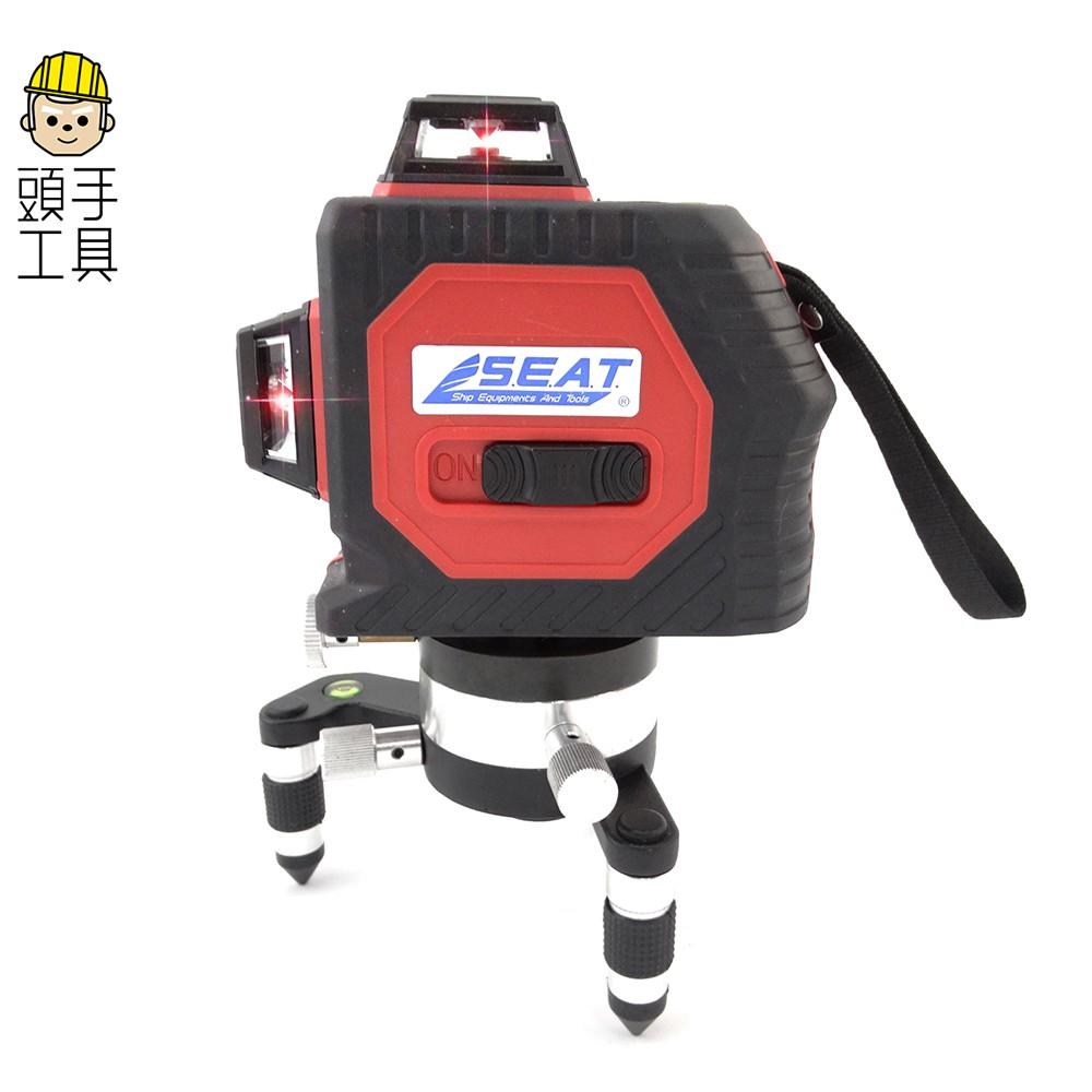 12線雷射水平儀 測距器 雷射測量儀 紅外線打線水平尺裝潢必備 油漆工程 自動校正 加強紅光頭手工具工廠直售