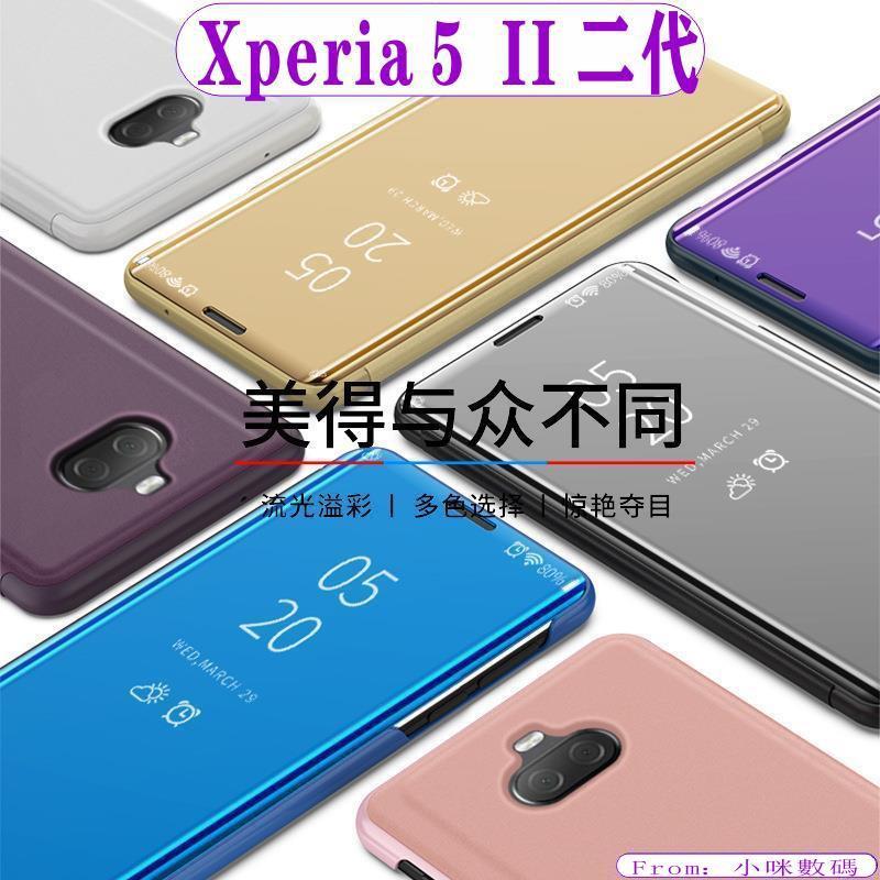適用xperia10Plus手機殼 XZ3支架保護套 XZ4/5電鍍鏡面手機殼Sony保護殼手機防摔套現貨全新