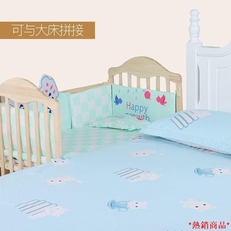 (熱賣爆款)嬰兒床拼接大床實木無漆多功能BB搖籃床新生兒寶寶床可移動兒童床