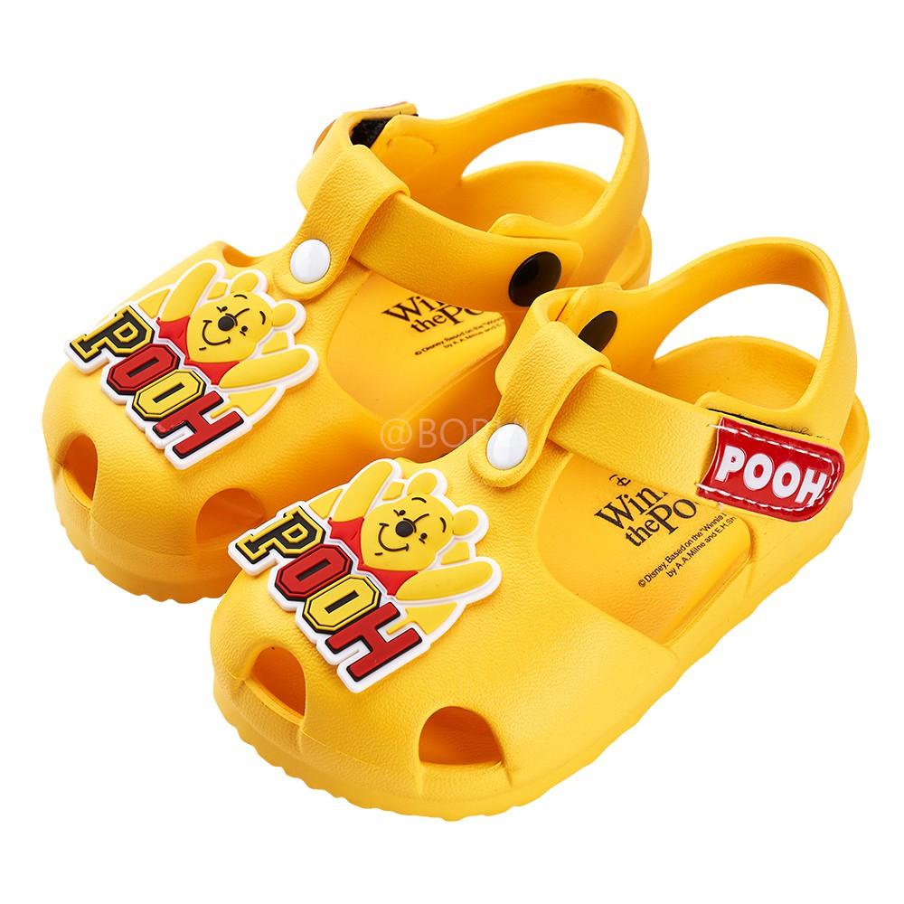 迪士尼童鞋 小熊維尼 立體造型護趾防水涼鞋-黃