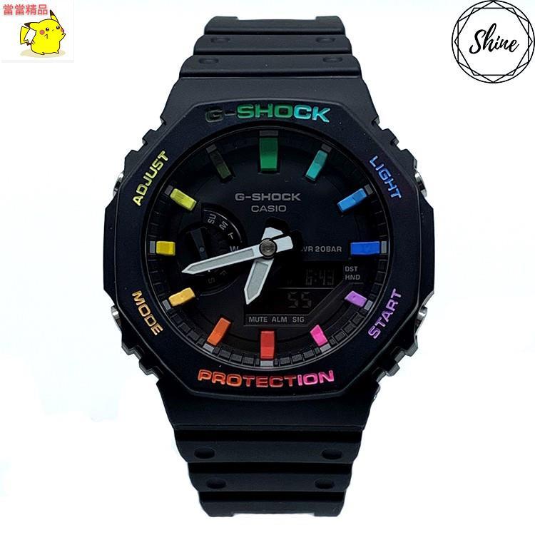 ❤️現貨免運💛改裝 GA-2100-1A 手錶 客製彩虹12刻度和錶殼字 [Shinecollec