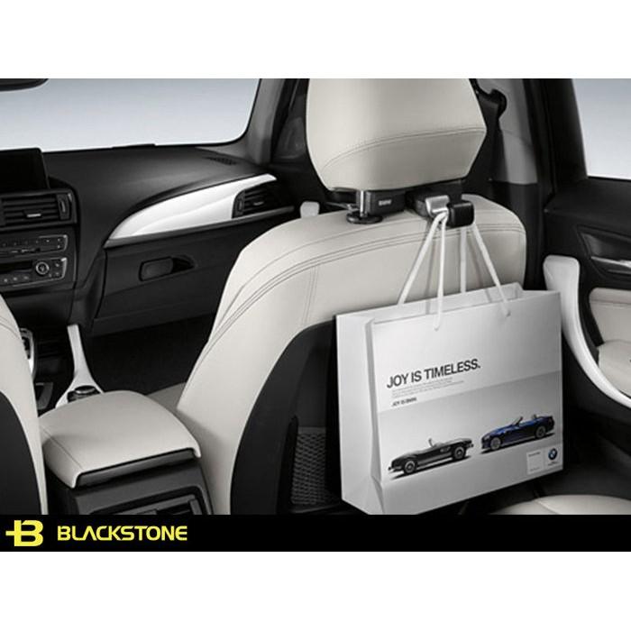 [黑石研創] BMW原廠 Travel and Comfort System 椅背 掛勾 萬用勾【2J132】
