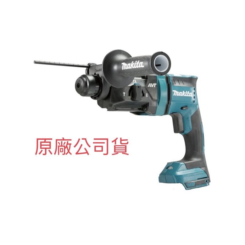 含税 DHR182 充電式鎚鑽 DHR182RGWJ 牧田Makita 100%公司貨(非島內機)