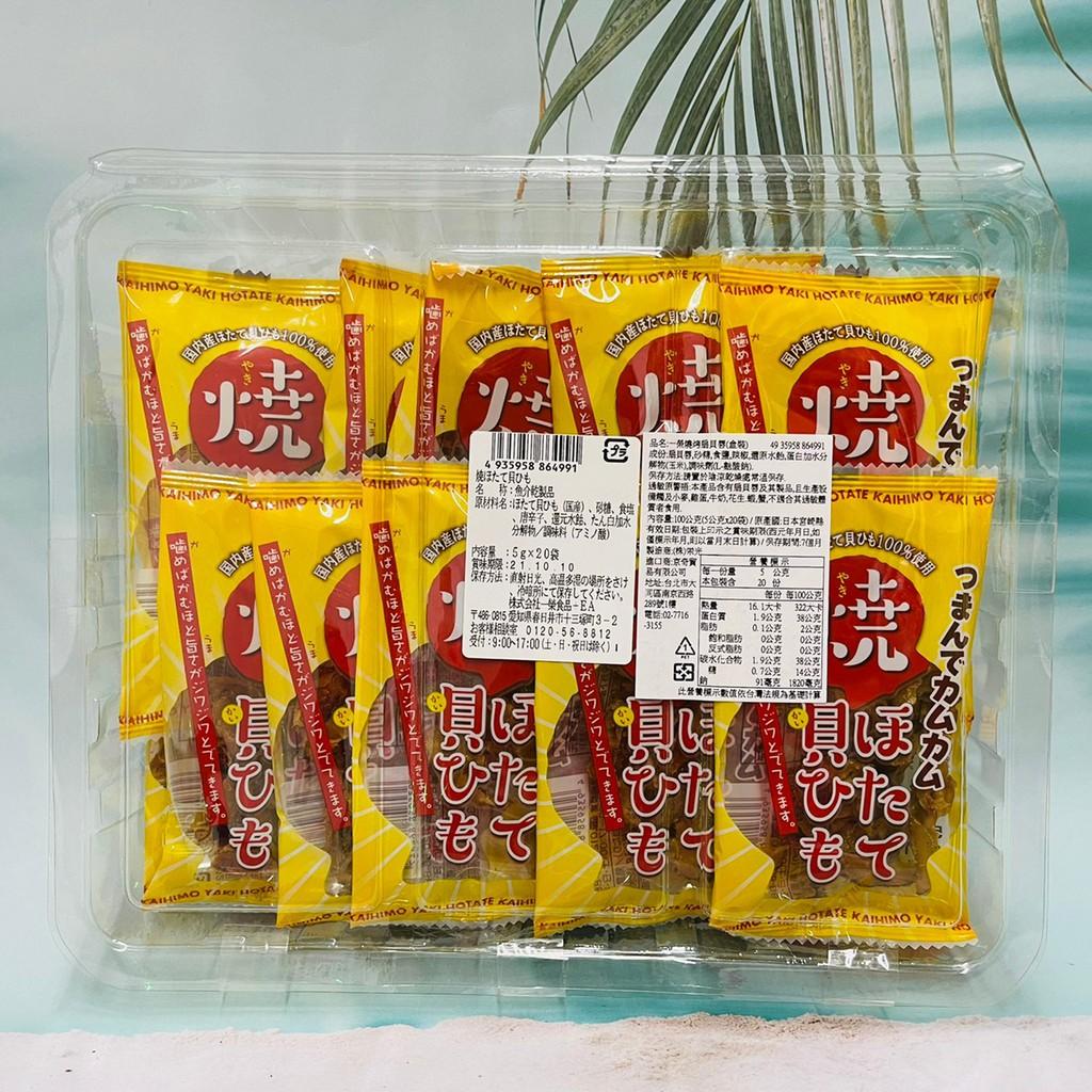 日本 ICHIEI 一榮食品 婆婆竹莢魚乾(32入)