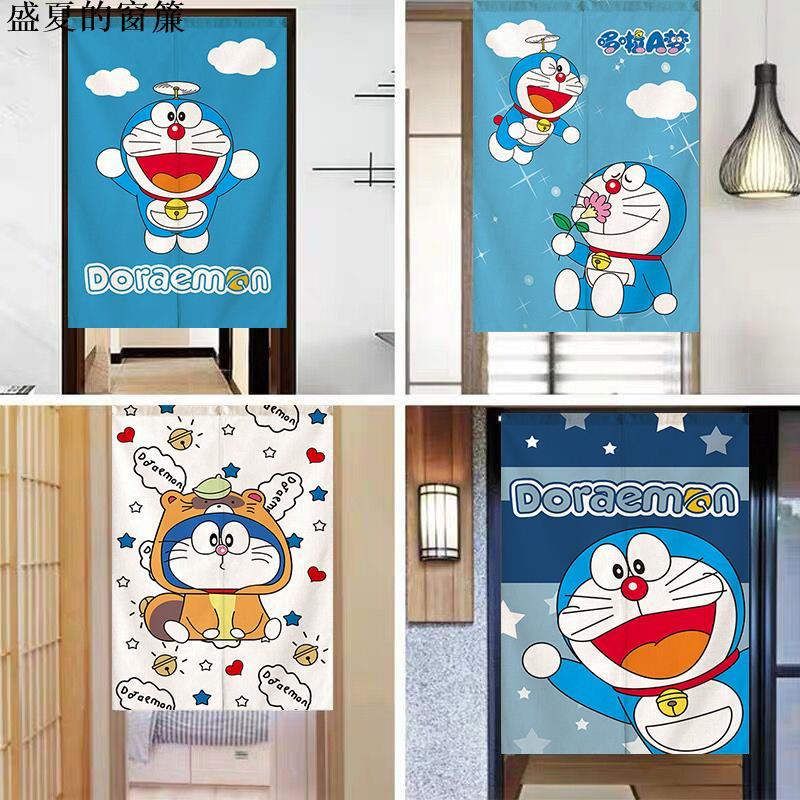 [盛夏的窗簾]卡通機器貓哆啦A夢叮當貓日式訂製布藝門簾兒童臥室隔斷簾遮擋簾