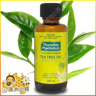 【澳洲必買】Thursday Plantation 星期四農莊 Tea Tree Oil 100%純茶樹精油 100ml 新竹縣