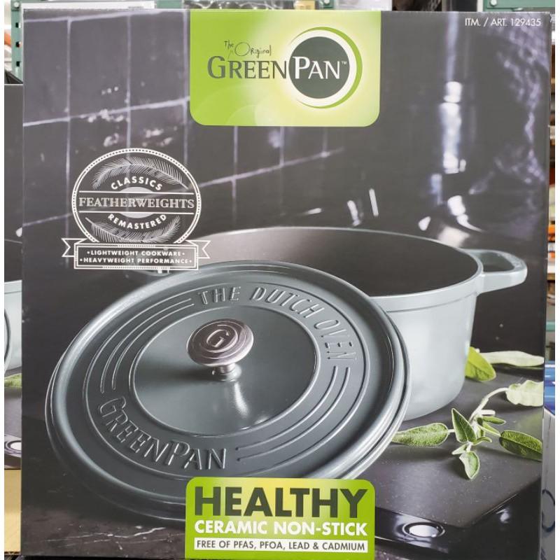 【小如的店】COSTCO好市多代購~GREENPAN 26公分湯鍋-手柄附矽膠保護墊(1入) 129435