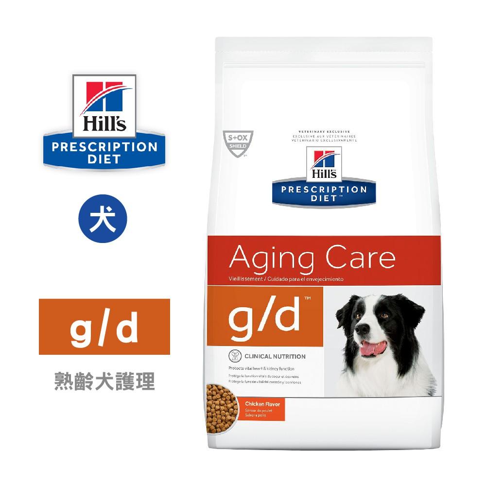 希爾思 Hills 犬用 g/d 熟齡護理 8.5LB 熟齡犬 腎臟/心臟 完整均衡食品 處方 狗飼料
