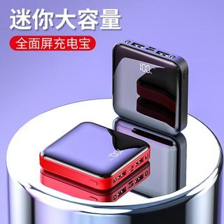 10000mAh-鏡面液晶顯示行動電源 雙USB孔 2.1A快充 TYPE-C Micro 大容量行充 雙LED燈 高雄市