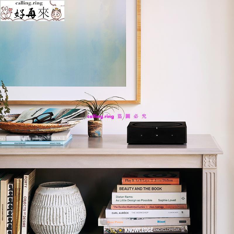 好再來SONOS AMP 家庭智能音響系統 連接器(含功放)