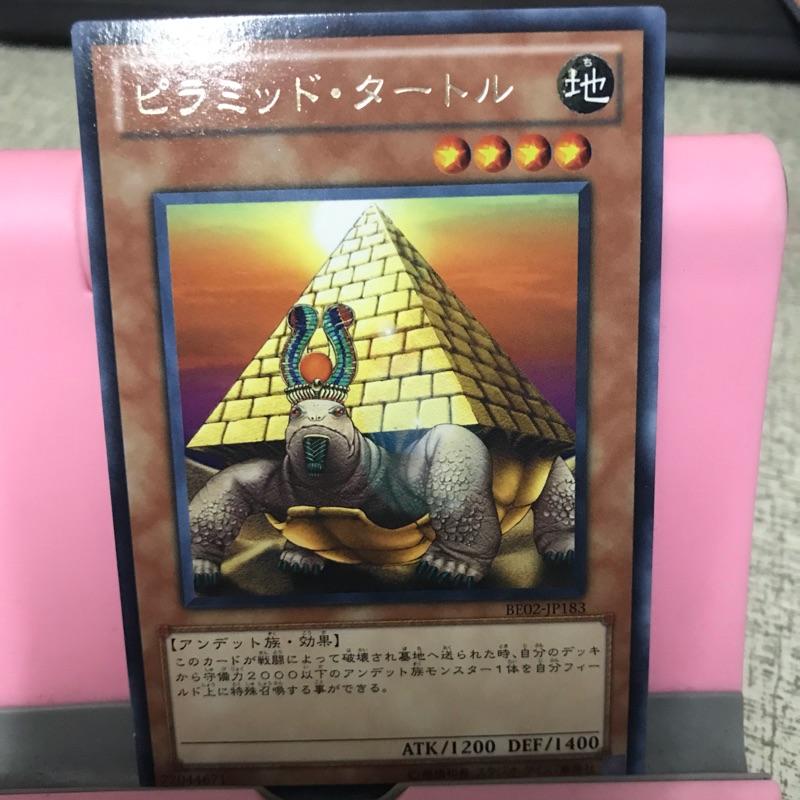 遊戲王卡—-金字塔龜