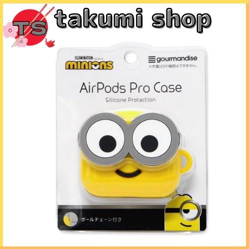 小小兵 AirPods Pro 耳機保護套  【Minions bob】