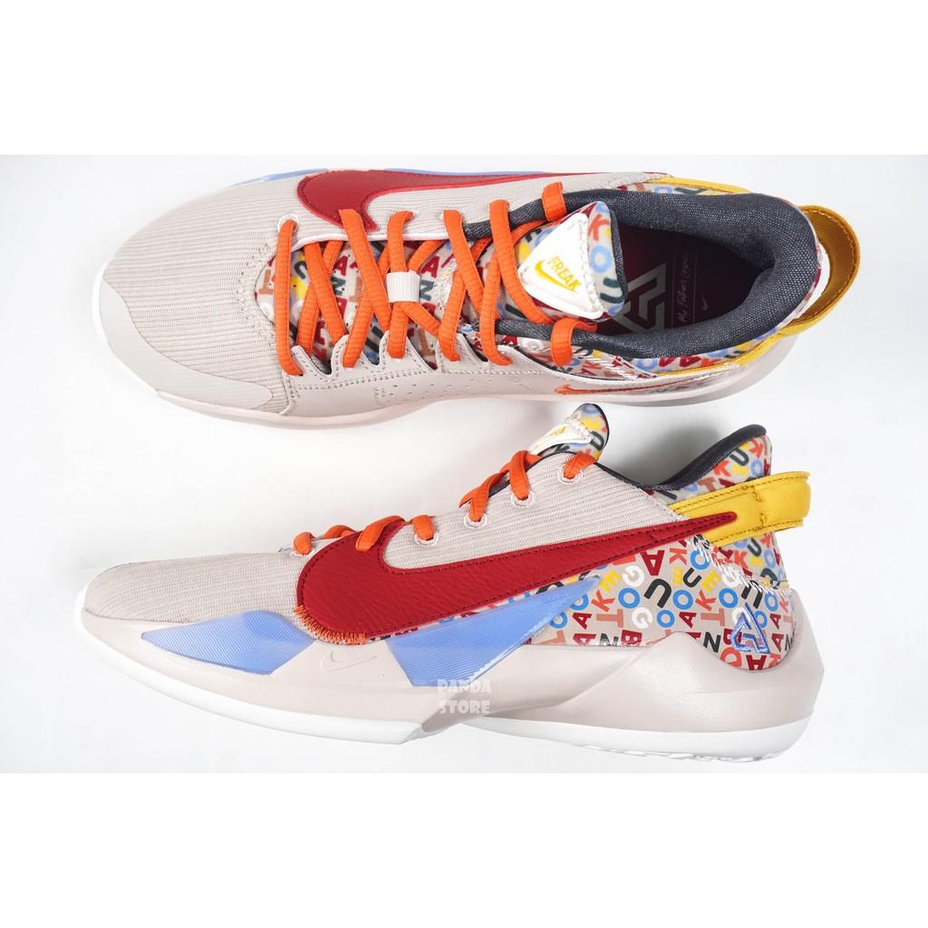 胖達)NIKE FREAK 2 GS 大童 字母 籃球鞋 DH3152-001 女 CZ0152-001 男 米