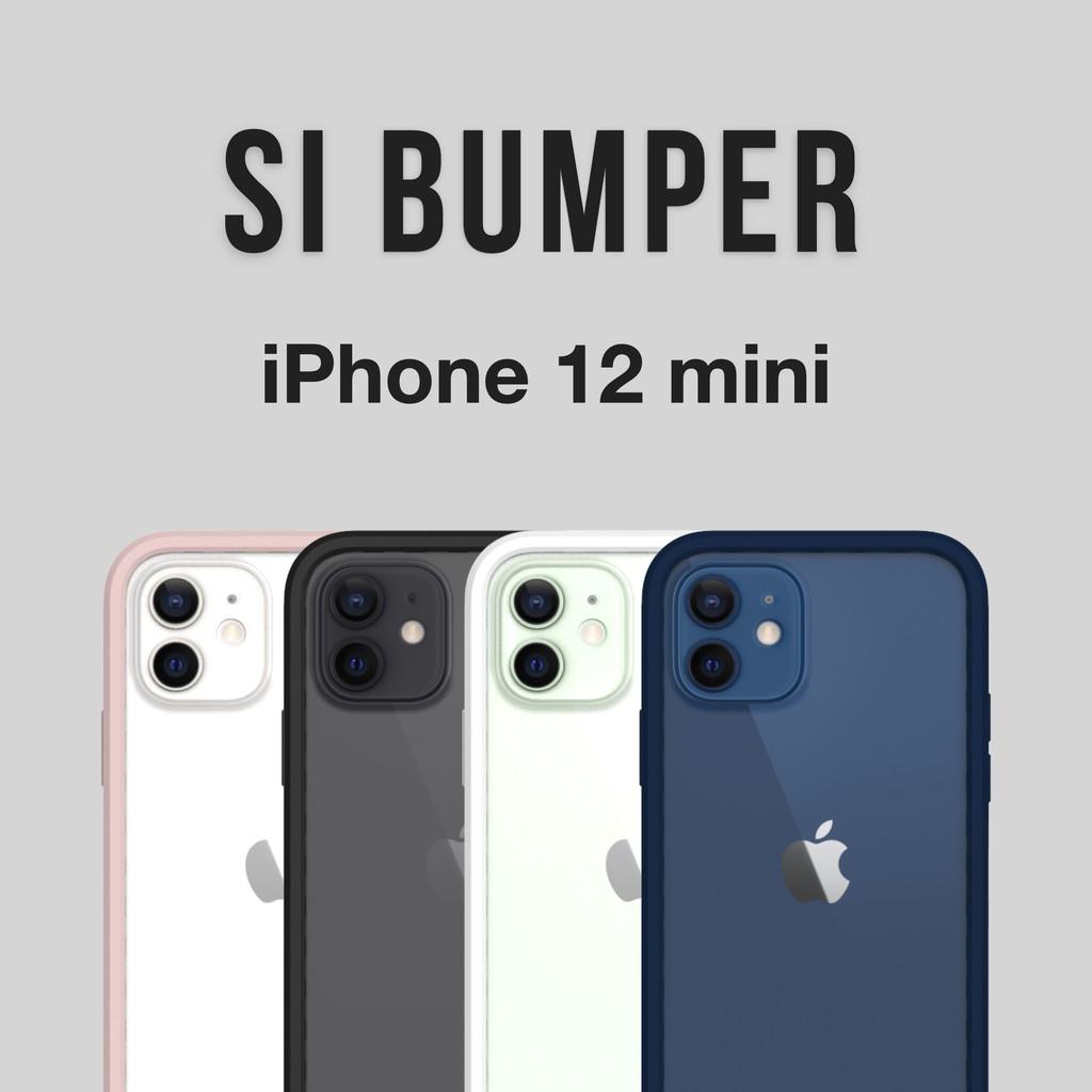 UNIU 官方直營  SI BUMPER 防摔矽膠框 for iPhone 12 mini