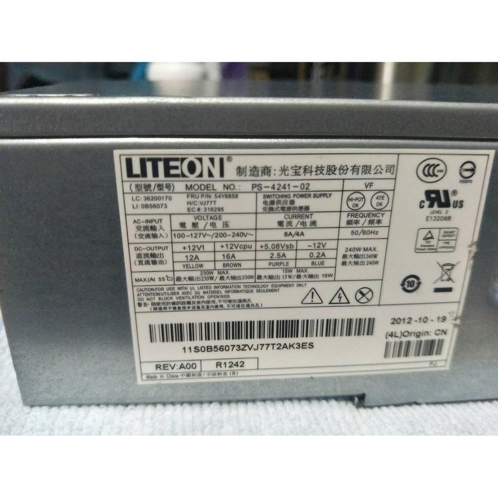 【現貨】原裝聯想14PIN+4PIN 電源供應器 PS-4241-02 適用聯想小主機 M82 M92
