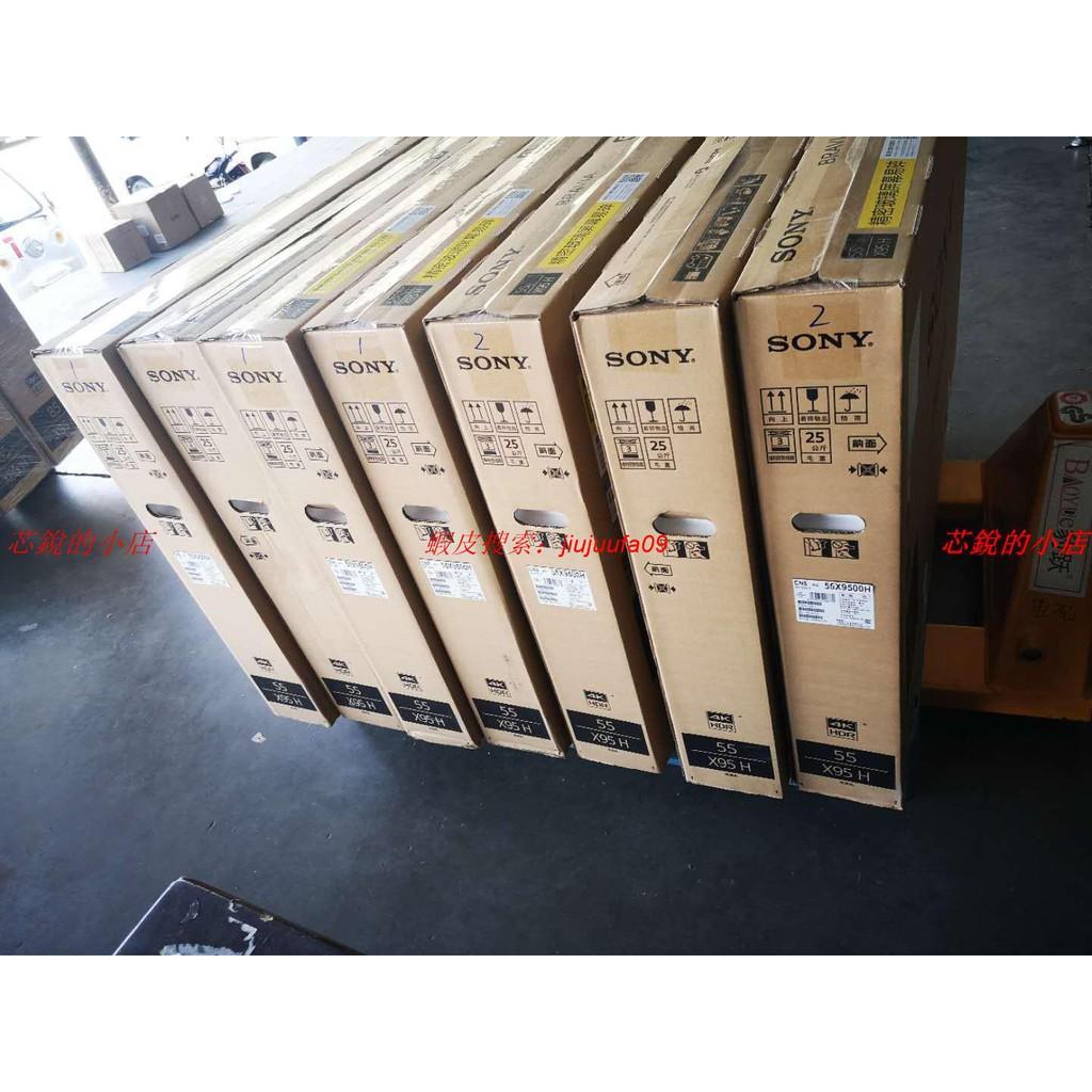 TW~【電視賣場】Sony索尼 KD-55X9500H 55英寸4K HDR安卓智能液晶電視 55X9000H