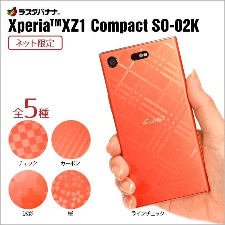 馬可商店 全新 RASTA BANANA Sony Xperia XZ1C Compact 棋盤 櫻花日本製背面保護貼