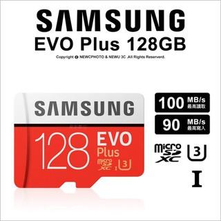 三星 SAMSUNG EVO Plus 128G microSD C10 U3 高速記憶卡 4K GoPro7 高雄市