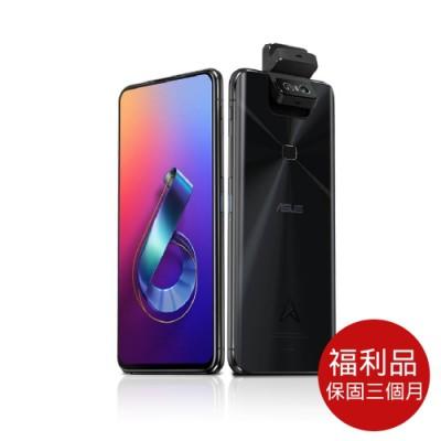 免運⭐️可刷卡 【福利品】30周年限定版-ASUS ZenFone 6 ZS630KL (12G/512G) 翻轉旗艦機