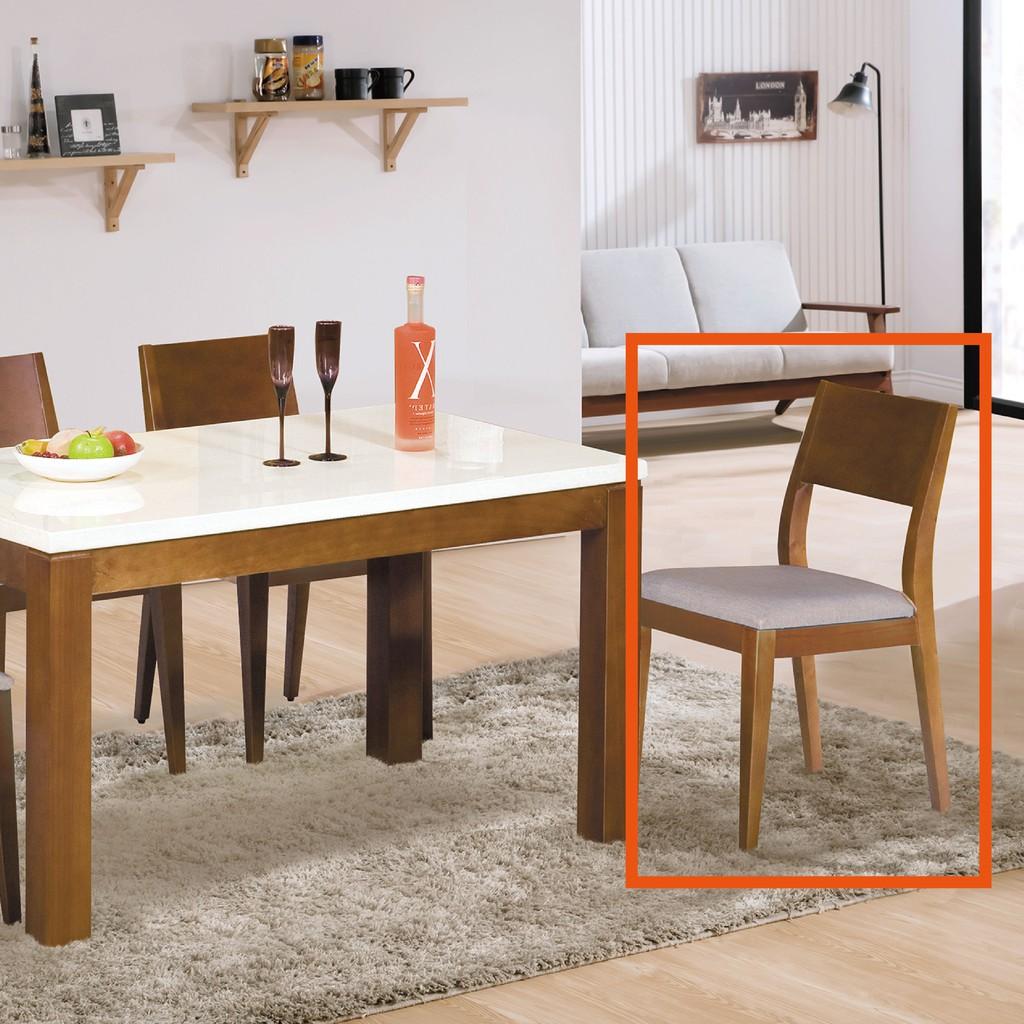 【44cm亞麻灰皮餐椅-B456-02】餐椅 北歐工業風 書桌椅 長凳 實木椅 皮椅布椅 餐廳吧檯椅 會議椅【金滿屋】