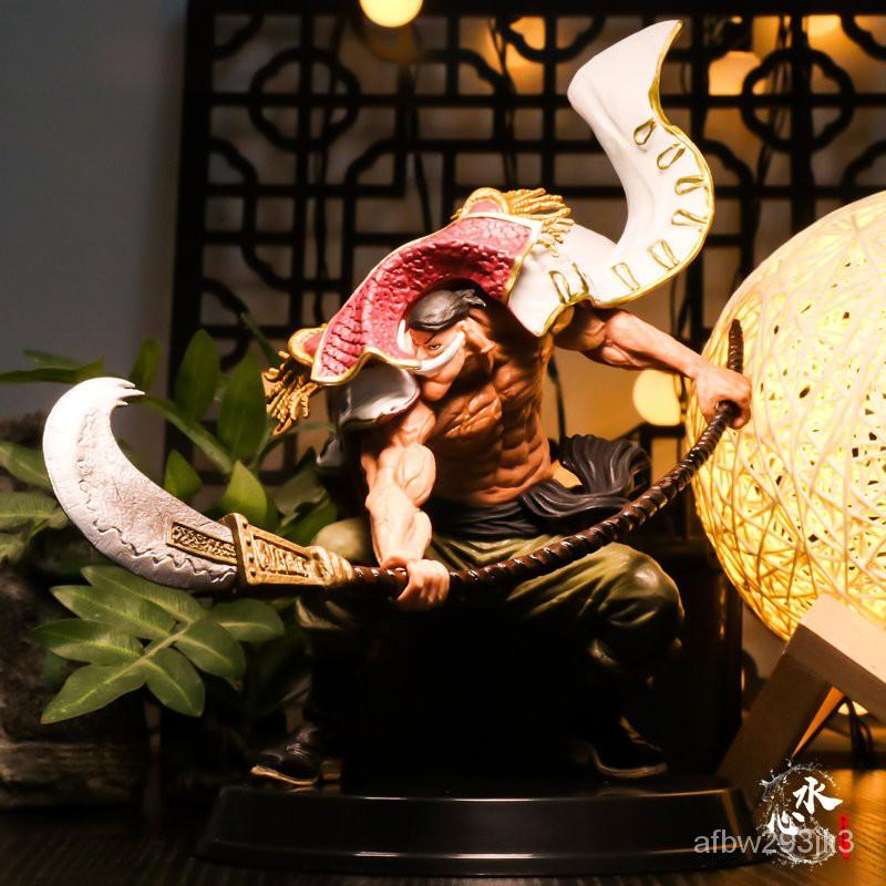 海賊王手辦GOLD劇場版一番賞B賞黃金白鬍子手辦公仔擺件模型禮物
