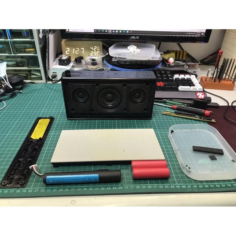 SONY SRS-X55 維修 破音 無法充電 更換電池