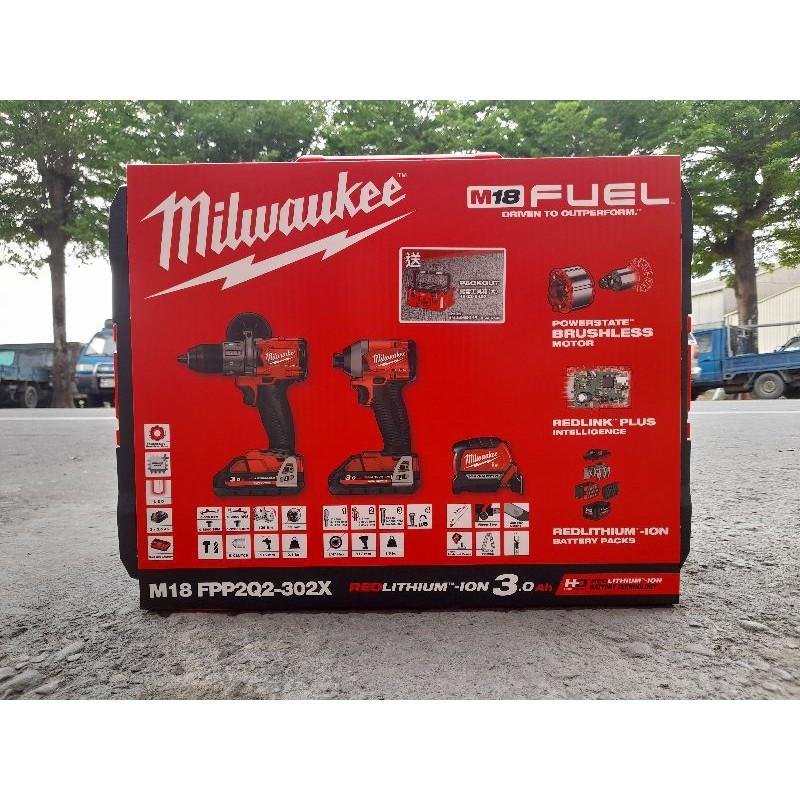 現貨|Milwaukee美沃奇 M18 FPP2Q2-302X無碳刷起子機電鑽雙機組M18 FID2  M18 FPD2