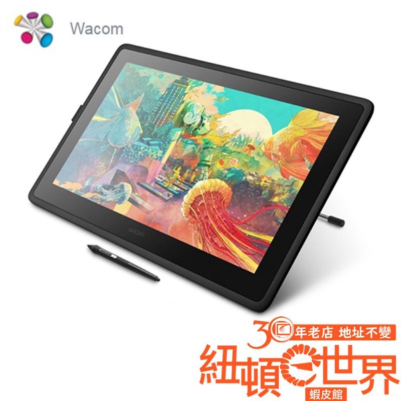 Wacom Cintiq 22 手寫液晶顯示器 繪圖板 DTK-2260