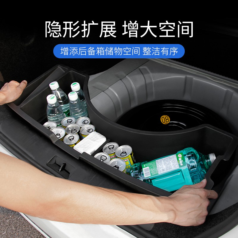 NISSAN~十四代20款新Sentra 專用后備箱儲物盒收納箱尾箱備胎置物架汽車用品