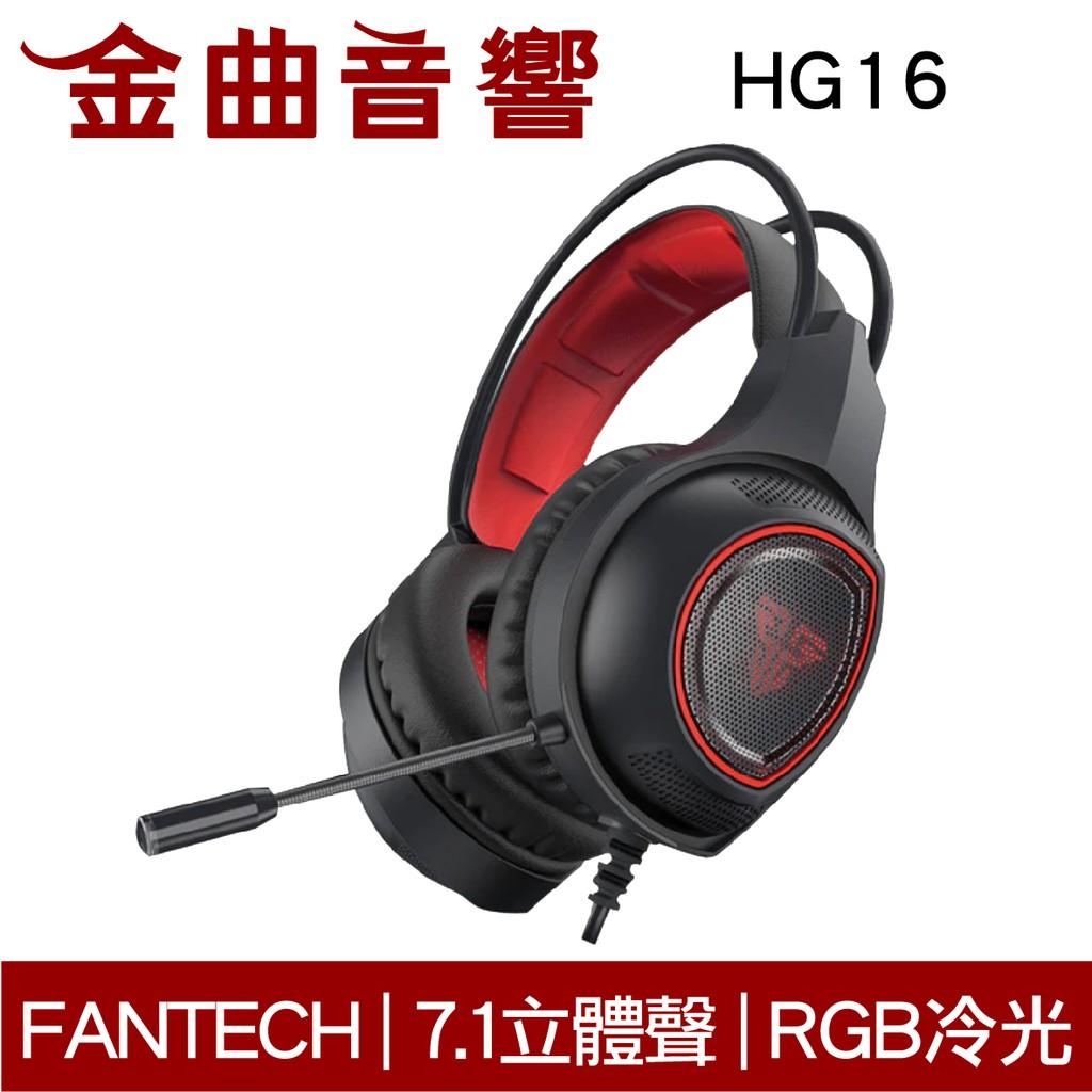 FANTECH HG16 7.1環繞立體聲 RGB燈效 耳罩式電競耳機 | 金曲音響