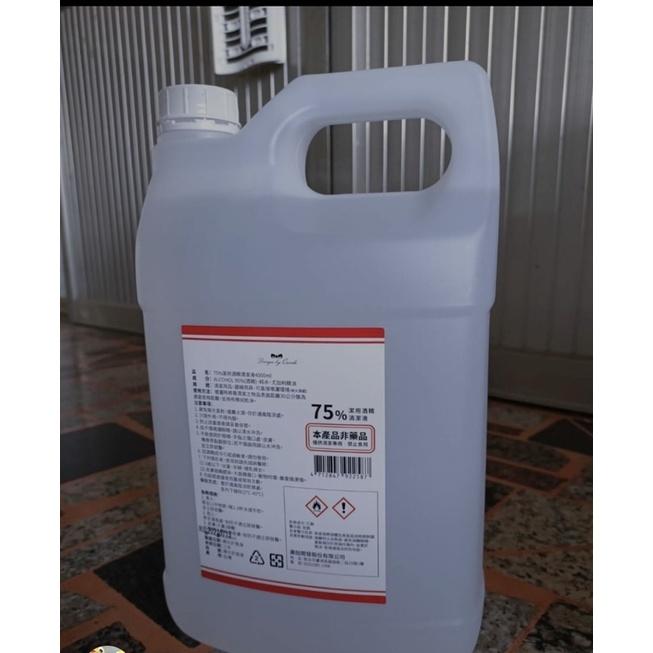 康朵75%潔用酒精清潔液 生活市集團購現貨 超取限一瓶