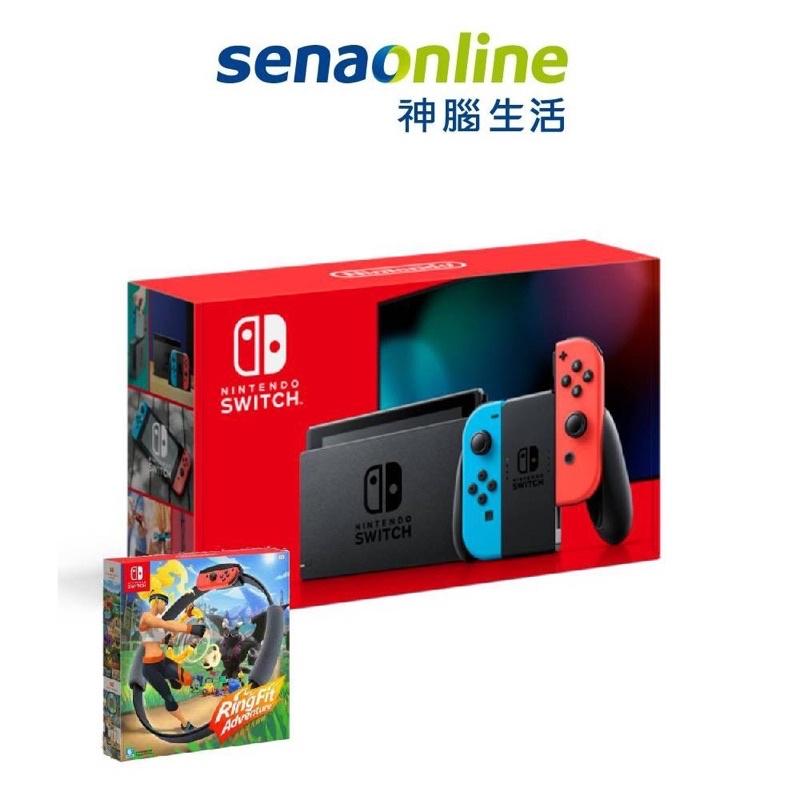 【二手特價】任天堂Switch電續加強主機+健身環大冒險同捆組
