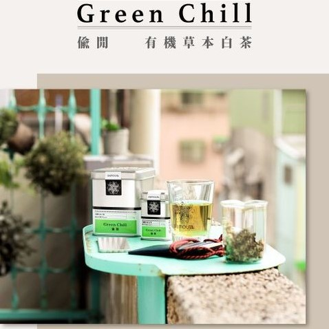 樂米》samova 有機草本白茶(偷閒) 小鐵罐 薄荷與香蜂草結合的淡雅風