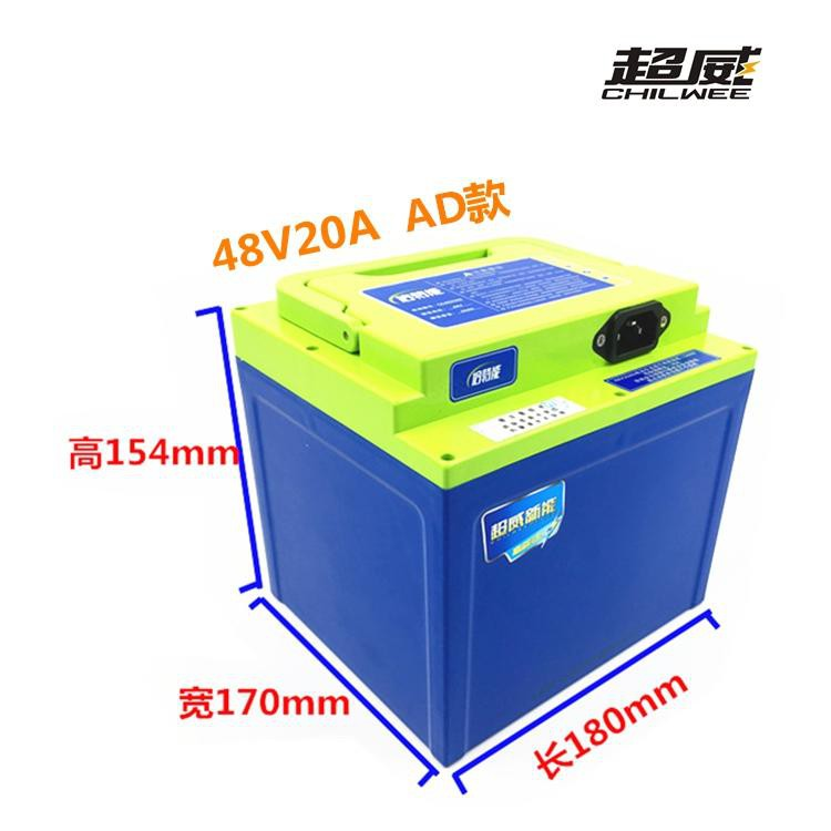 有現貨 超威鋰電池48V 20Ah 鋰電池 CD款/AD款 附充電器 電動車電池 M3小猴子 小牛電動車 Gogoro