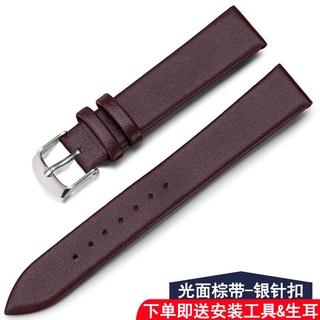 手錶帶男女通用手錶鏈配件超薄平紋牛皮錶帶代用dw浪琴卡西歐天王