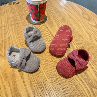 AD現貨速發♥童嬰堡🍦韓版舒適寶寶純棉蝴蝶結公主鞋 軟底學步鞋