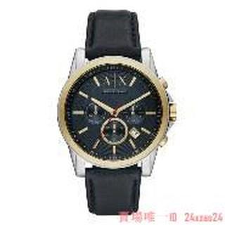 A│X Armani Exchange 深藍金色撞色 手錶 男錶 AX2515