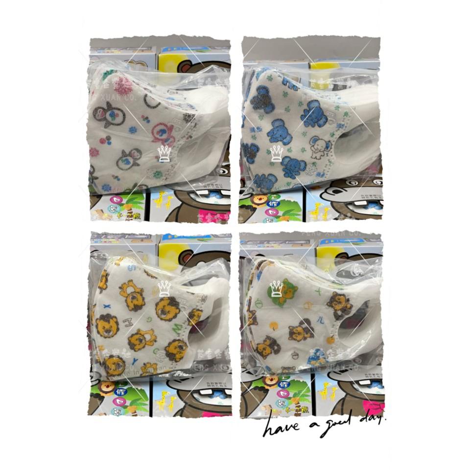 淨新醫療口罩3D幼幼幼兒口罩兒童口罩卡通造型口罩感恩回饋優惠