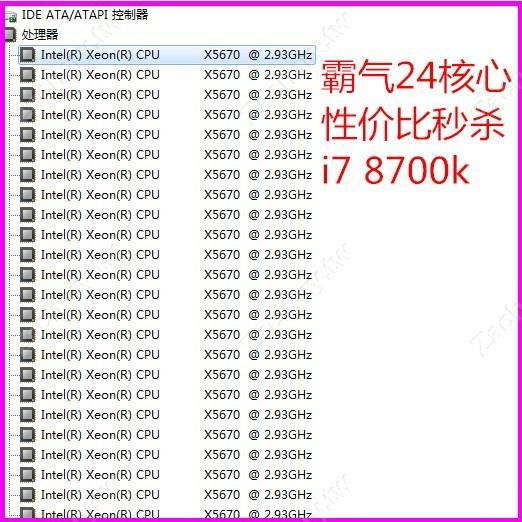 特惠☆秒i7 9700k高性能24核 組裝 電腦主機 游戲gta5臺式機DIY秒i3 i5zacha