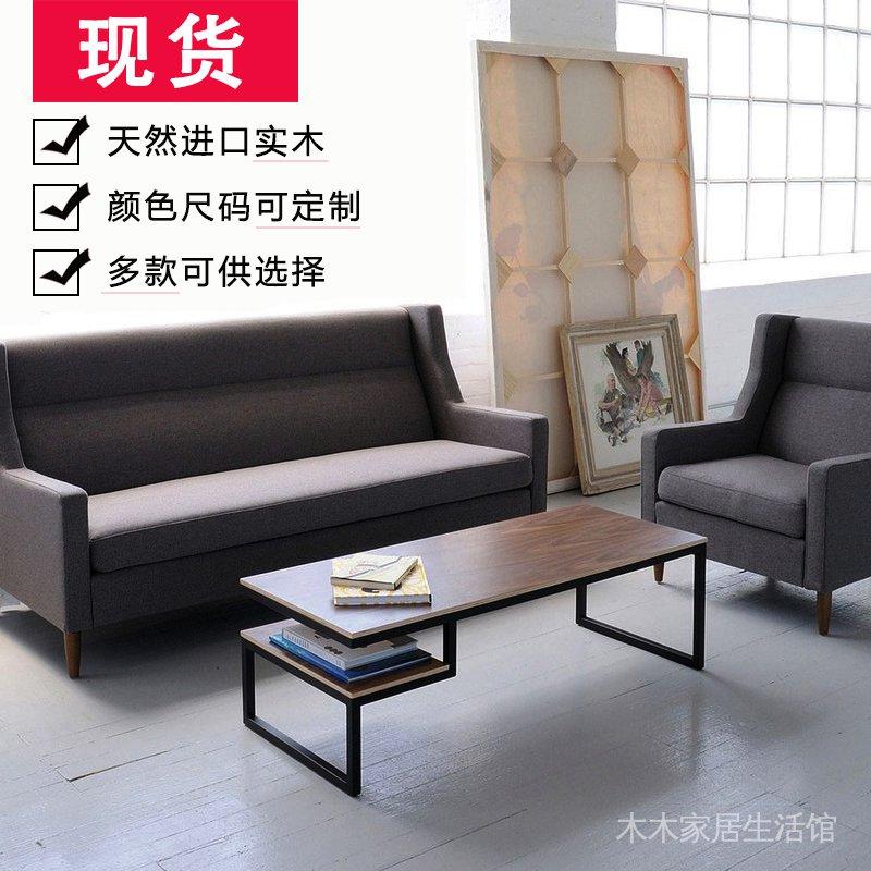 新款!loft工業風家具鐵藝小戶型簡約茶幾辦公室客廳雙層大小組合茶几