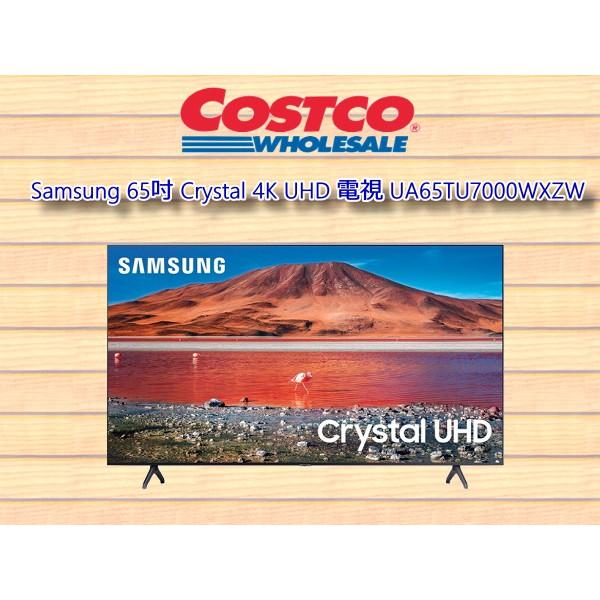 Costco 好市多代購 Samsung 65吋 Crystal 4K UHD 電視 UA65TU7000WXZW