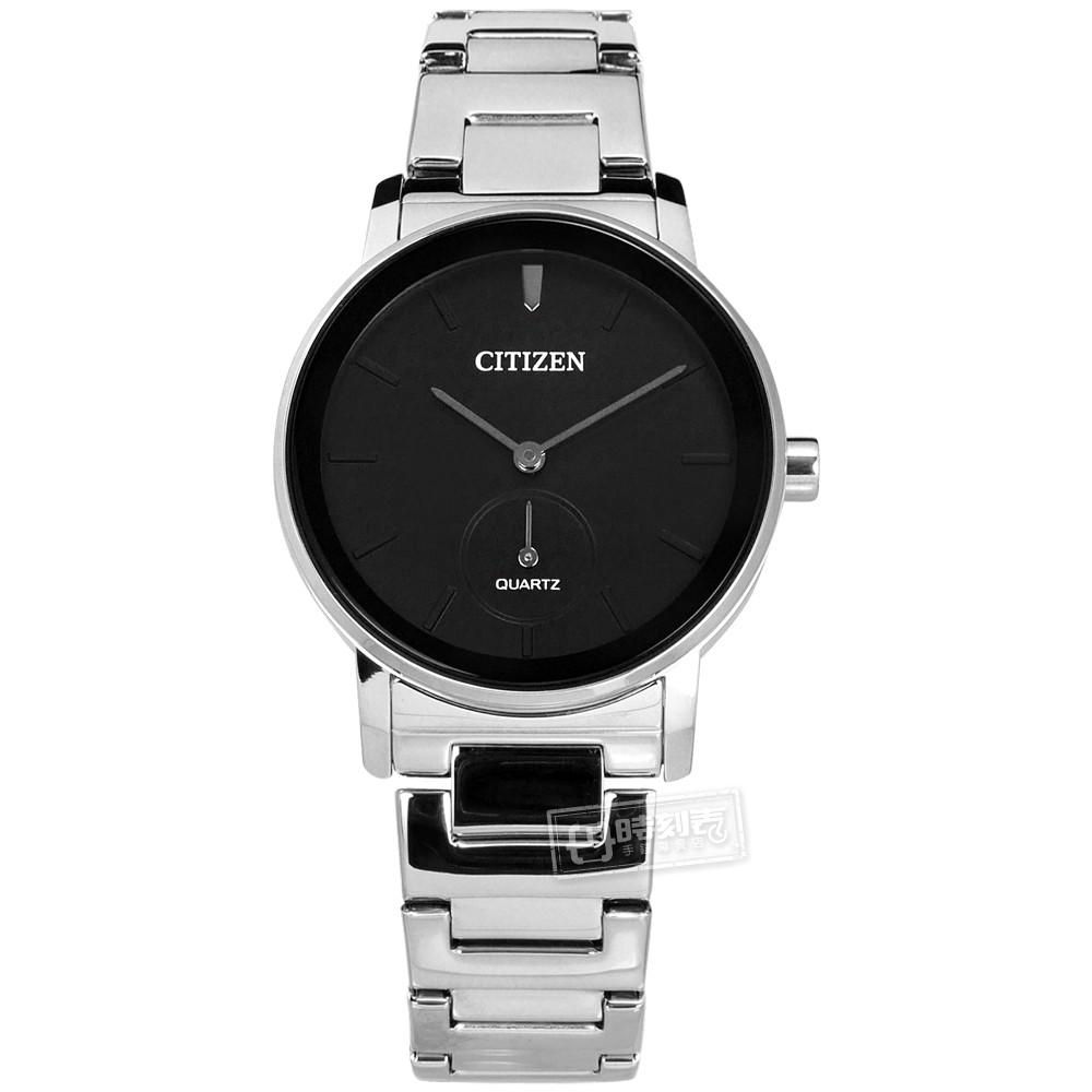 CITIZEN / 簡約時尚 礦石強化玻璃 日本機芯 不鏽鋼手錶 黑x銀 / EQ9060-53E / 34mm