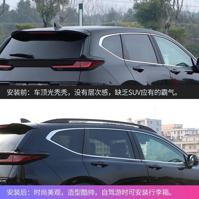 適用于2021款本田皓影CRV行李架原裝原廠款鋁合金車頂架箱艙改裝