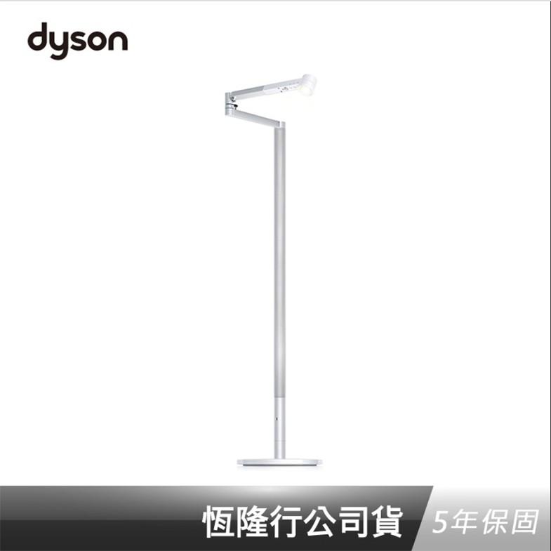 Dyson Lightcycle Morph 立燈/落地燈 享滿額送蝦幣
