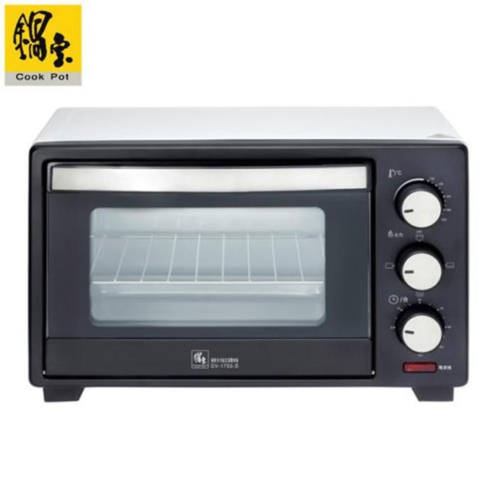 Cook Pot 鍋寶 OV-1750-D 17L 多功能定溫電烤箱