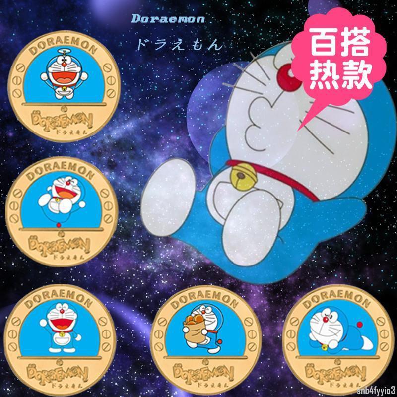 ✨?機器貓東京小叮當藍胖子2020金屬收藏幣紀念幣奧運會哆啦A夢