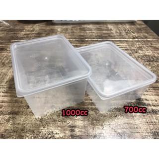 台灣製造🇹🇼700cc 1000cc餅乾盒加上蓋   PP餅乾盒 臺中市