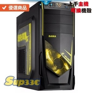 EVGA RTX2060 SUPER SC EVGA 600W GD 金牌 直出線 0K1 SSD 電腦主機 電競主機